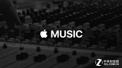 Apple Music学生计划上线 仅需5元订阅