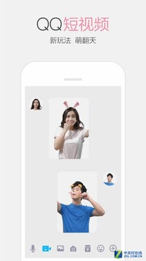 QQ 6.5.3 for iOS���� ֧�ֶ���Ƶ�Ҽ�