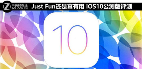 Just Fun���������� iOS10���������