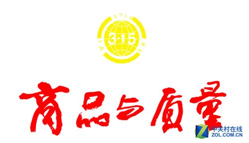 logo logo 标志 设计 矢量 矢量图 素材 图标 500_287