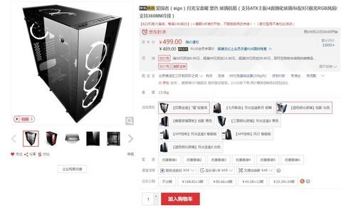 电竞RGB 爱国者月光宝盒曜机箱499元
