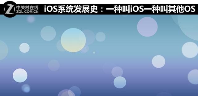 最新苹果iphone 6s产品的全部信息汇总-zol微动态