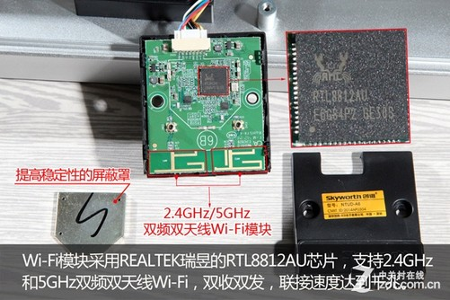 a55的wi-fi模块采用realtek瑞昱的rtl8812au芯片,支持2.