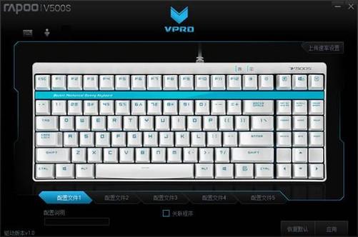 """左上角有""""键盘设置"""", """"宏管理器""""两个选项,点击图标即可进入相应界面.图片"""