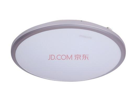 编辑点评:飞利浦恒洁LED吸顶灯采用飞利浦的12W LED芯片作为光源,搭配PMMA灯罩,有很好的照明效果,超薄的整灯设计使产品仅厚5厘米,可以节省室内空间。这款吸顶灯在京东商城的售价为229元,适合需要高效照明的用户选择。 飞利浦恒洁LED吸顶灯 [参考价格] 229元 [购买商城] 京东商城 【点击购买】