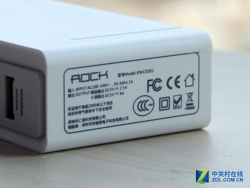 rock多口usb手机充电器侧面共配备6个标准usb输出接口,在每个接口