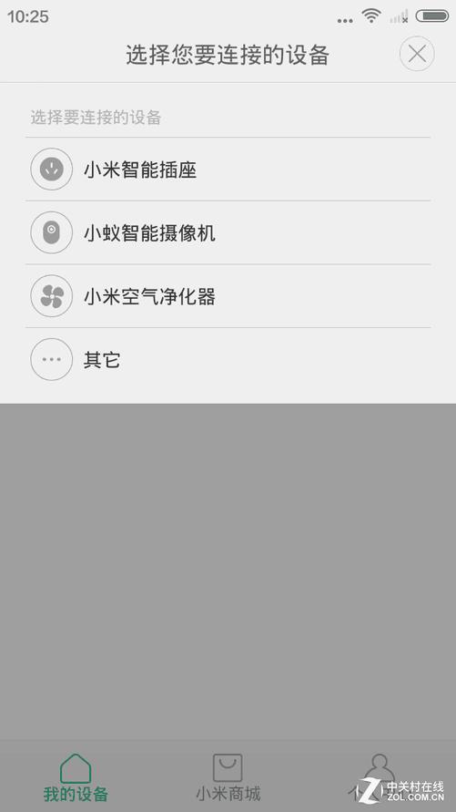 红米4忘记锁屏图案手机已被锁定