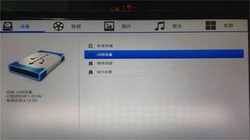 开博尔网络机顶盒看电视直播方法