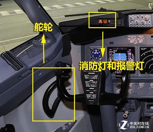 飞机导航灯电路图