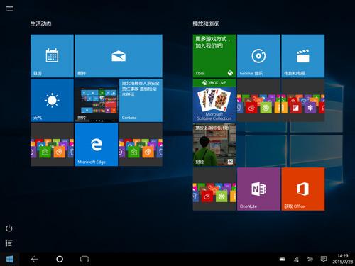 esxi5同步windows2008 r2域控做的ntp服務圖片