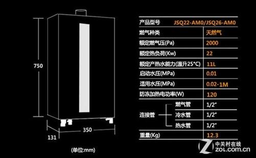 智能恒温调节 博世13l燃气热水器评测