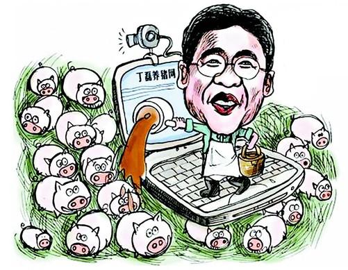 丁磊养猪 丁磊养猪算是互联网圈的旧闻了,这件当年不被理解的事情