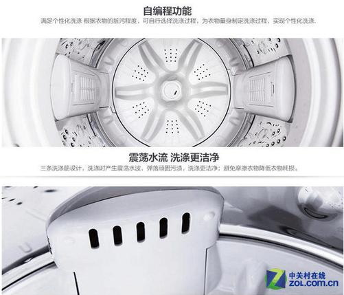海信xqb50-c8227洗衣机内桶