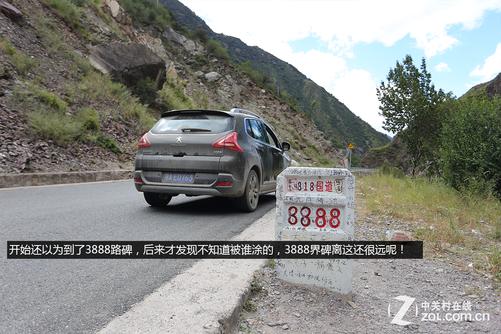 别和西藏比美 标致3008川藏自驾行(上)
