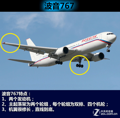 在机场一眼识破飞机的型号-中关村在线