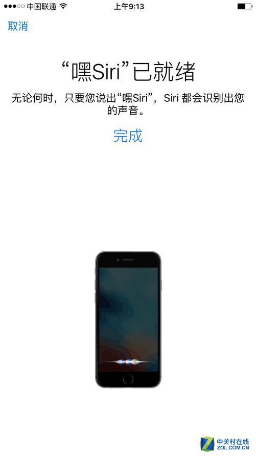 苹果iphone6s & plus评测-中关村在线