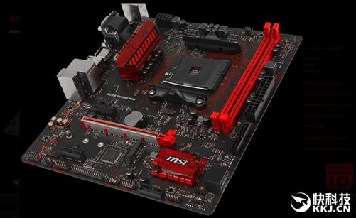 芯片组散热片以及 cpu插座附近的电路板上都有类似电路的红色纹理,还