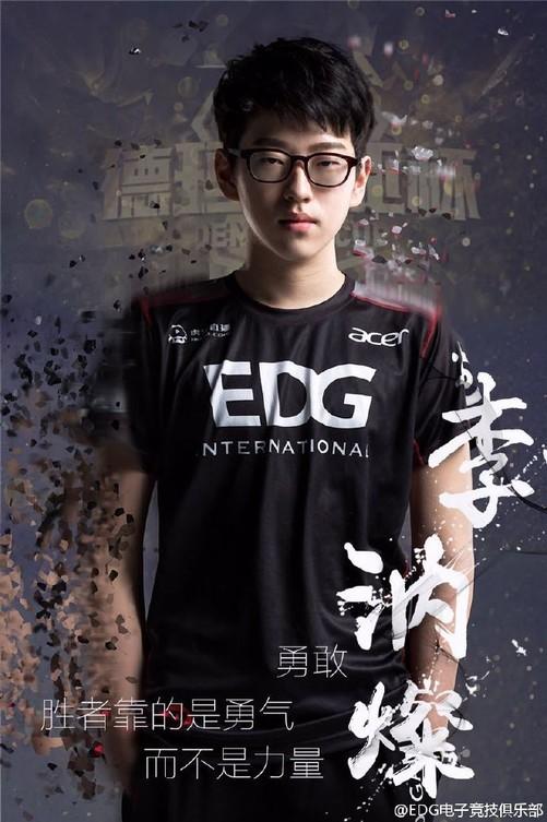 那我先让我们一起来欣赏edg本次出征的海报吧.