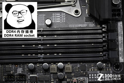 CPU供电 说完CPU插槽直接再来介绍一下CPU的供电插槽吧,不特别说明的话本文中的所有供电接口都是连接到电源上的,这个也不例外,一般来说目前的CPU供电都是由8pin接口提供的,有些较低端的主板上可能会采用比较老的4pin接口,这两种接口是兼容的,至于是左半部分还是右半部分,接口上是有个防呆设计的,能正常插入的一般都没问题,不过也有例外,如果出现无法通过自检的情况的话可以考虑换边试试(不推荐,易损坏CPU,请在专业人士指导下操作)。多数情况下只插8pin供电就足够使用了,如果想要极限产品,就需要额外接入