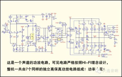 该电路输入部分采用了可供选择的平衡/非平衡输入