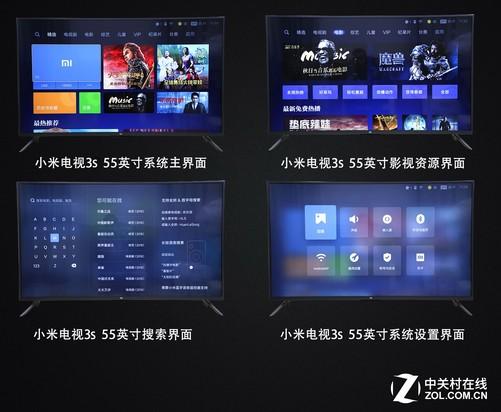 如何选购液晶智能电视机_如何选购液晶电视指标_如何选购智能电视