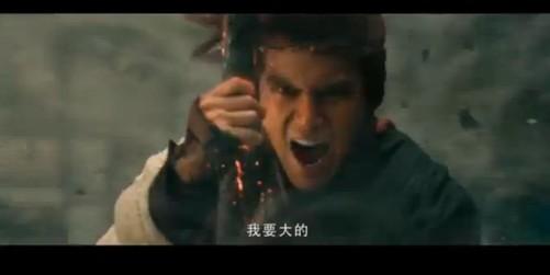 悟空传 最新预告片 彭于晏饰演最叛逆悟空