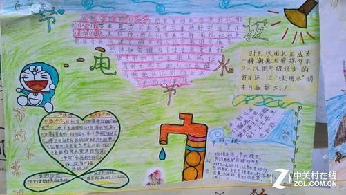 小朋友的手绘画报着实看着富有想象力