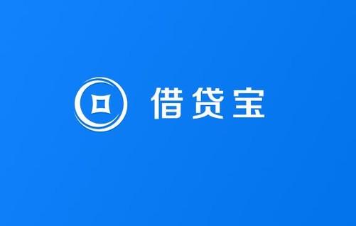 宝��k�9�jy�+9.�9kh�aj:f�_普陀山论坛:借贷宝成专家们热议焦点