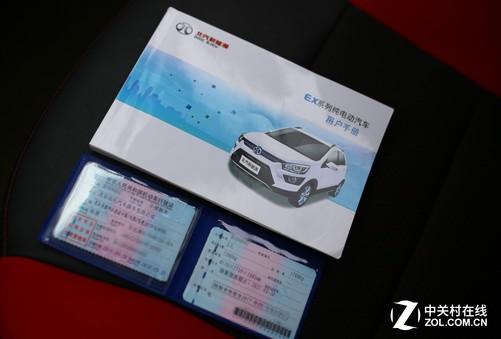 共享汽车都有自己的行驶证与用户手册 汽油车还会有加油卡