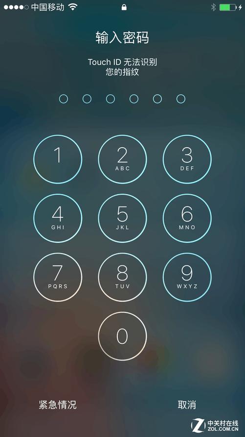手机 正文  ios10对锁屏界面进行了重新设置,取消了右滑输密码解锁