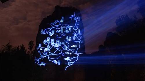 裸眼3d图片怎么看_松下投影机打造雁荡山巨幕裸眼3d山体秀