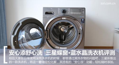 9公斤变频智能滚筒洗衣机碟