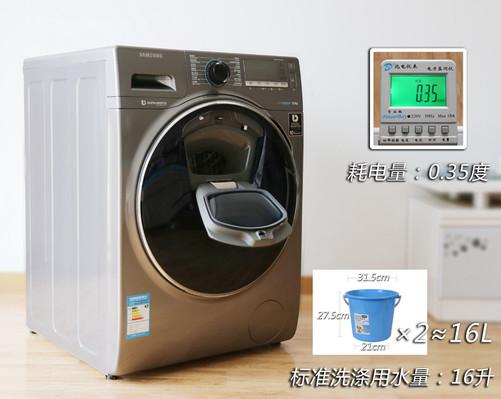 三星蝶窗蓝水晶洗衣机评测-中关村在线