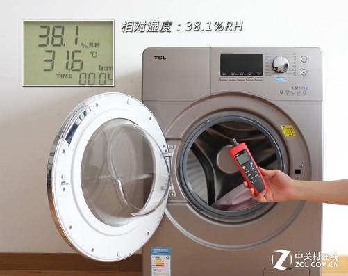 tcl水封舱免污洗衣机评测-中关村