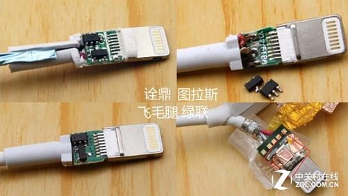 通过拆解诠鼎充电连接线,图拉斯充电线,飞毛腿充电线,sxdg连接线
