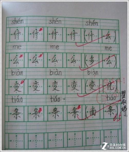 老师教每一个孩子从学习用铅笔,钢笔再到学习计算机打字,逐步养成.
