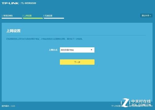 tp link路由器登陆密码_tp link id登陆_tp link登陆密码