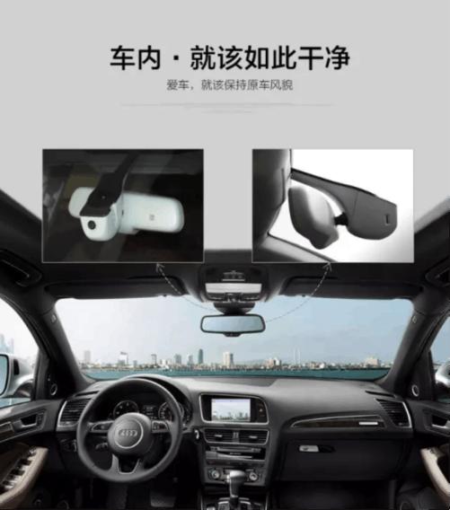 大智专车专用隐藏式行车记录仪全国热销图片