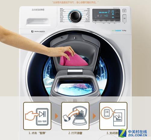 不知道您在洗衣服的时候有没有遇到过这样的问题:洗衣机已经开始运行却发现还有衣服没有放进去,只好等下次再洗或者手洗了。面对这个问题想必大多数人都会感到相当不爽,即使暂停也需要很长时间才能再次打开舱门。那么有没有一种洗衣机能够随时添加衣物而不影响洗涤效果呢?答案是有的,那就是三星蓝水晶系列滚筒洗衣机。【点击购买】