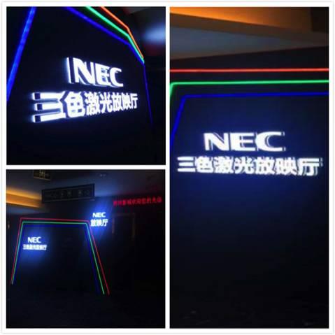 三色影院_北京博纳影城(朝阳门店)nec三色激光放映厅