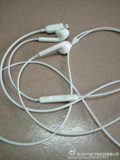 苹果lighting耳机插头曝光