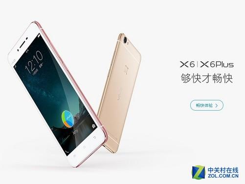 vivox9ps广告设计