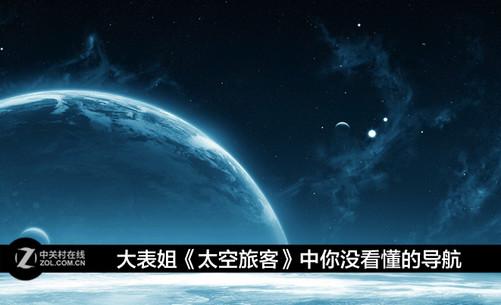 太空动漫美丽风景