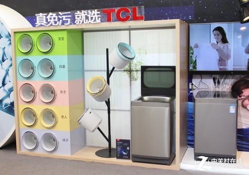 tcl免污式桶中桶洗衣机