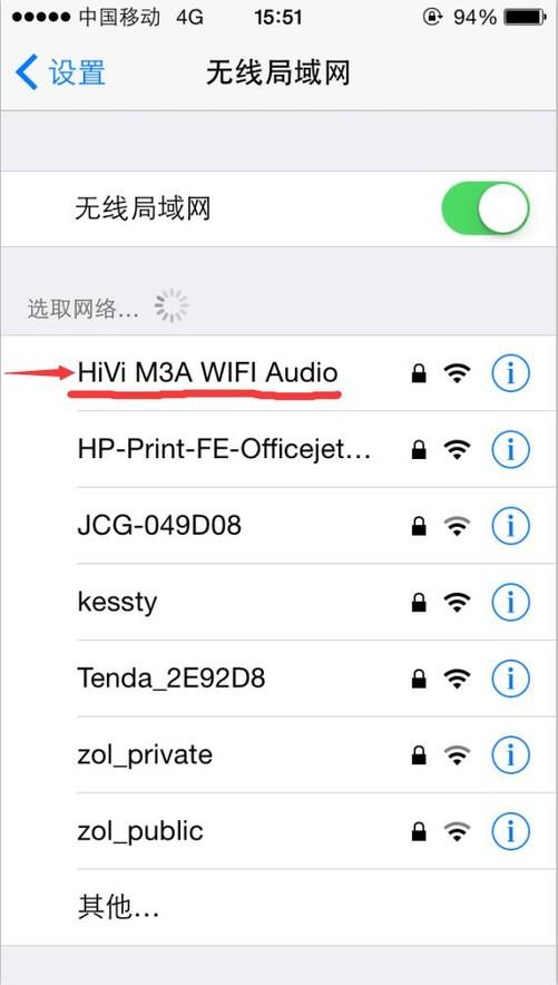 惠威m3三分频器电路图