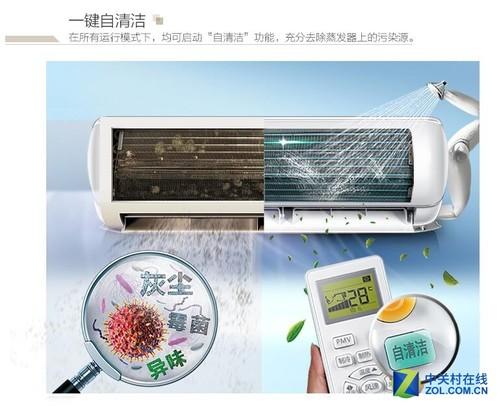 海尔kfr-35gw/03eaaal22au1空调的自清洁功能能够清洁空调蒸发器上的