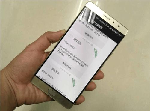 手机短信收到借贷宝活动验证码,可是没有下载怎么会发