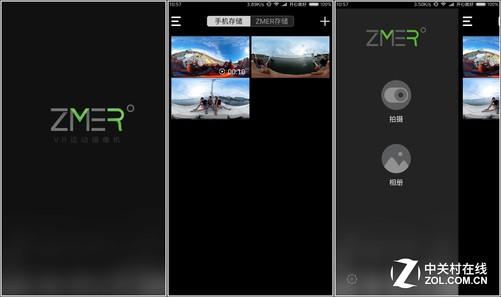 看zmer全景相机如何开启vr直播新时代