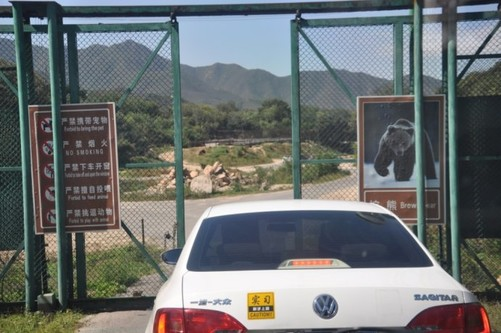 八达岭,大兴,长隆 野生动物园游览体验-中关村在线