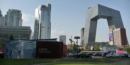 中央電視臺大樓